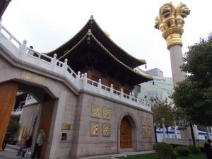 Jingan Temple - wejście doświątyni