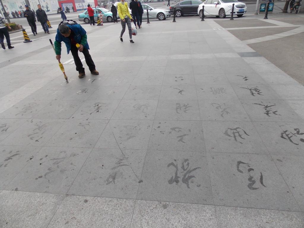 Ulotna kaligrafia