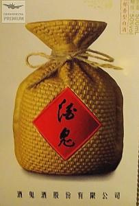 Baijiu zChangsha
